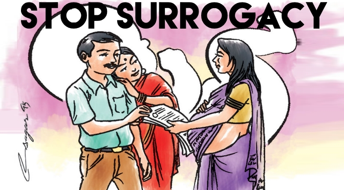 Why Surrogacy Should Scare You