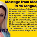 Message from Medjugorje 25-6-2017 (in 40 languages)