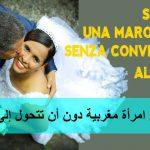 Sposare una marocchina senza conversione all'islam
