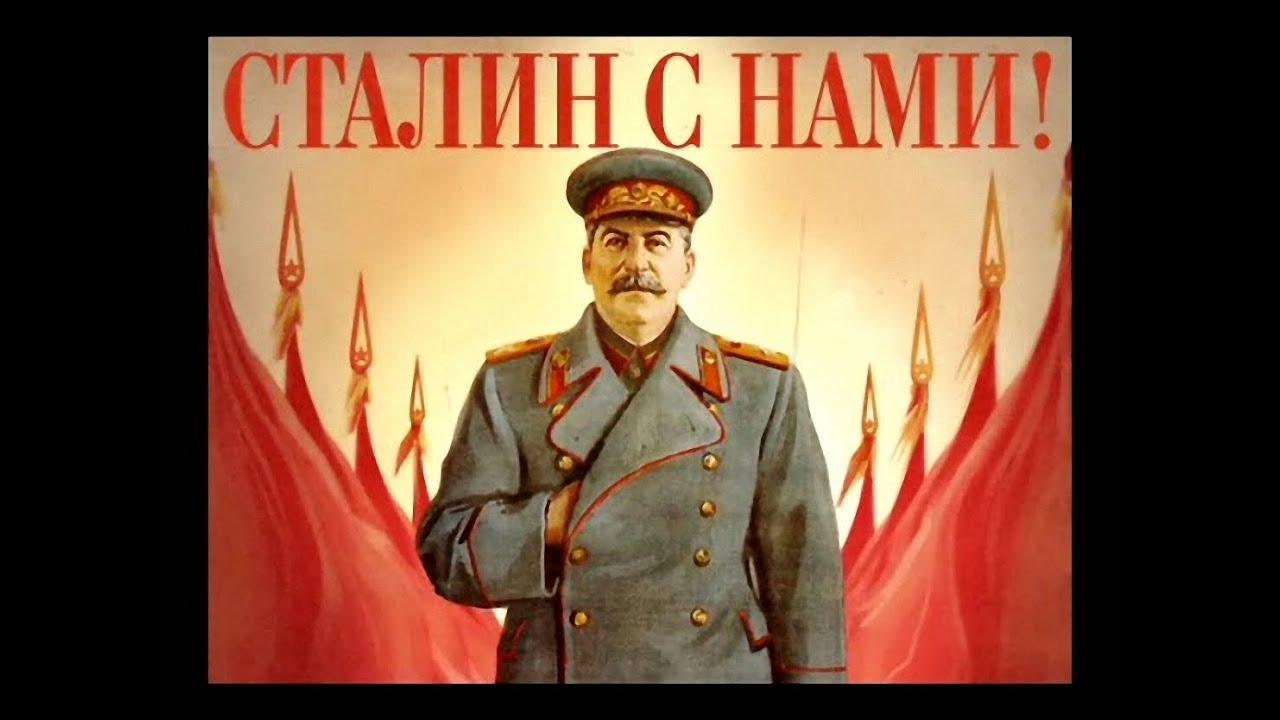 Stalinismo: fu vero comunismo